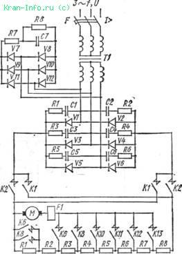 В... Рис. 123.  Принципиальная электрическая схема силовой цепи электропривода грузовой тележки крана КБ-674.