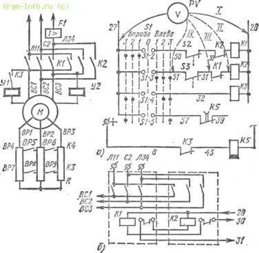 ...С-981А. с - принципиальная электрическая схема, б - монтажная электрическая схема реверсивного магнитного...